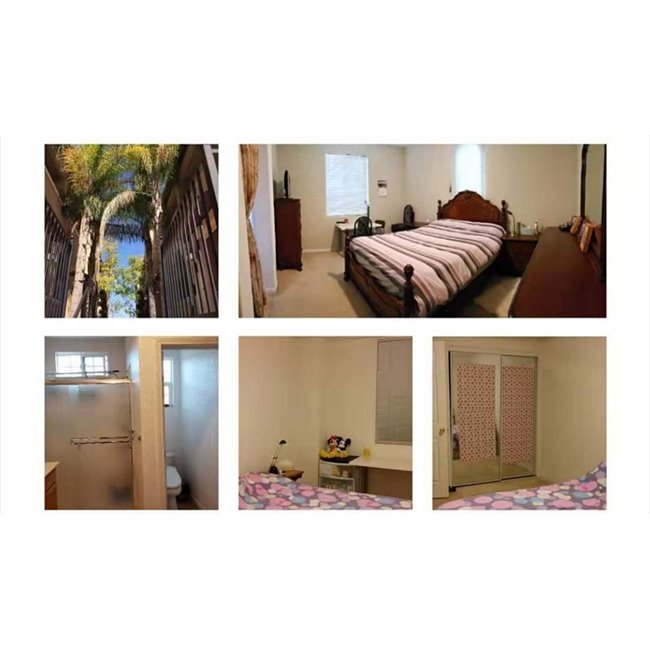 Looking For Place To Rent: Room For Rent In Parc Place Drive, Milpitas